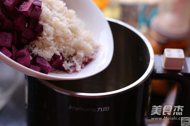 紫薯米糊的做法图解
