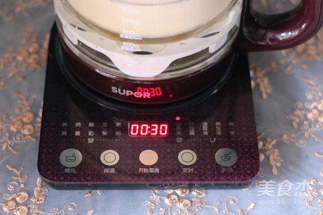 牛奶炖蛋怎么做