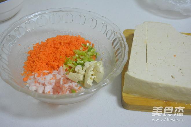 炸豆腐丸子的做法大全