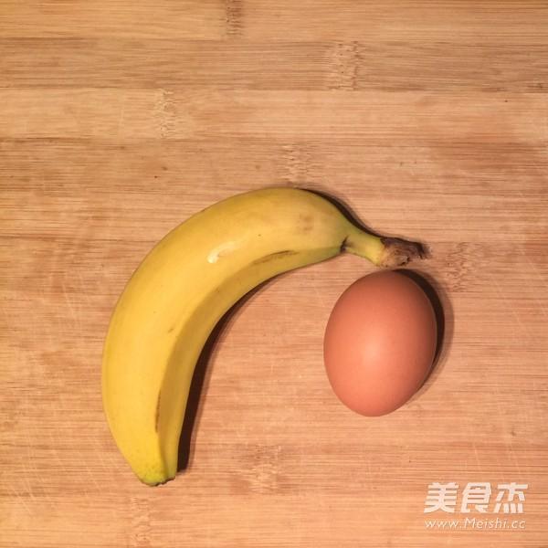 健康香蕉松饼(无面粉)的做法大全