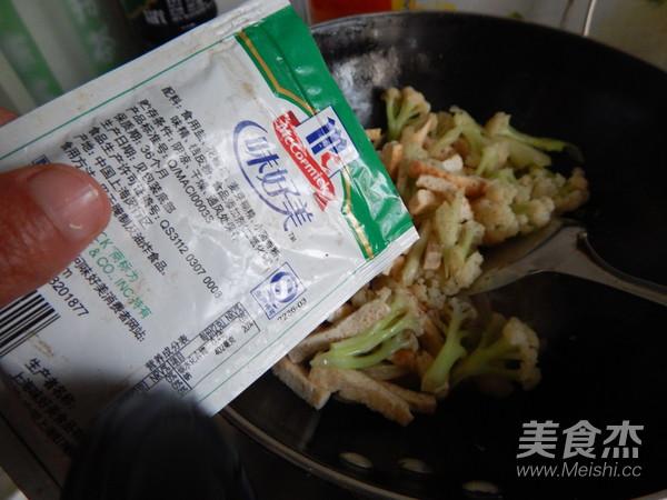 花菜炒豆腐怎么炒