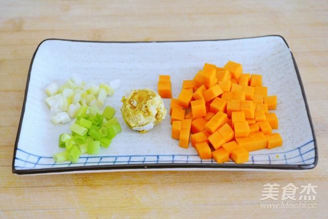 【金沙南瓜焗饭】甩蛋炒饭几十条街~~~~的做法图解