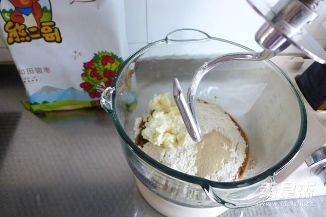 全麦核桃红枣面包的家常做法