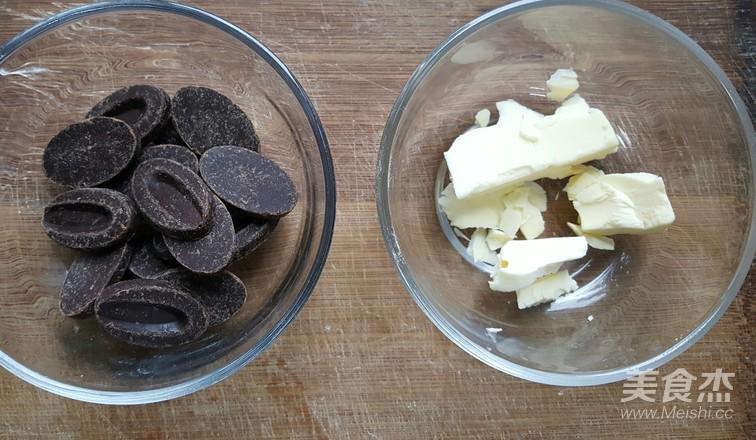 巧克力金砖面包的做法图解