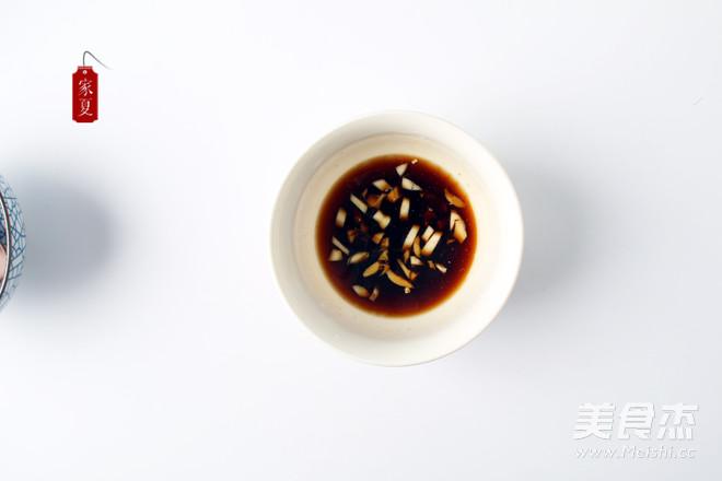 『家夏』快手菜 简易版凉拌鸡丝 好吃易做零失败怎么吃