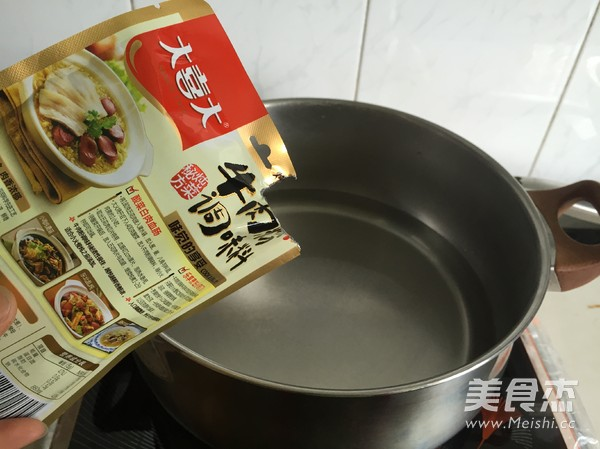 金针菇肥牛汤的家常做法