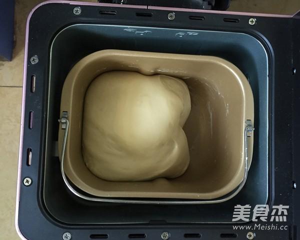 卡仕达蜜豆包的简单做法