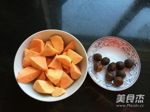 陈皮桂圆红豆汤的家常做法
