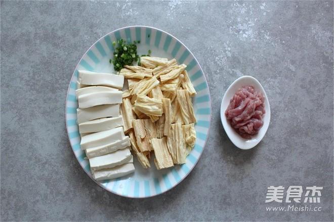 腐竹豆腐汤的家常做法