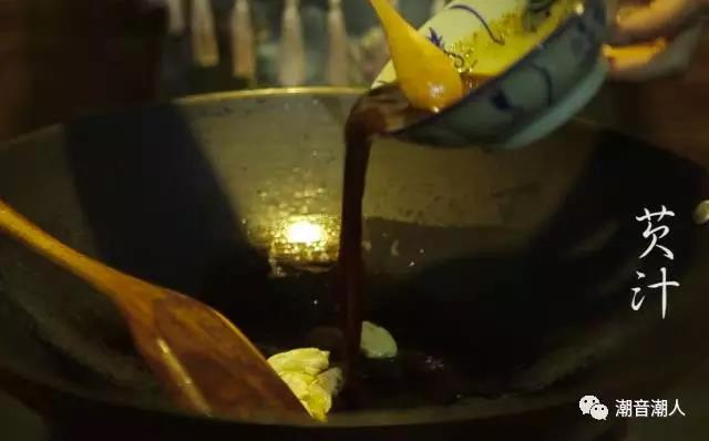 潮音潮人:沙茶酱炒田螺的家常做法