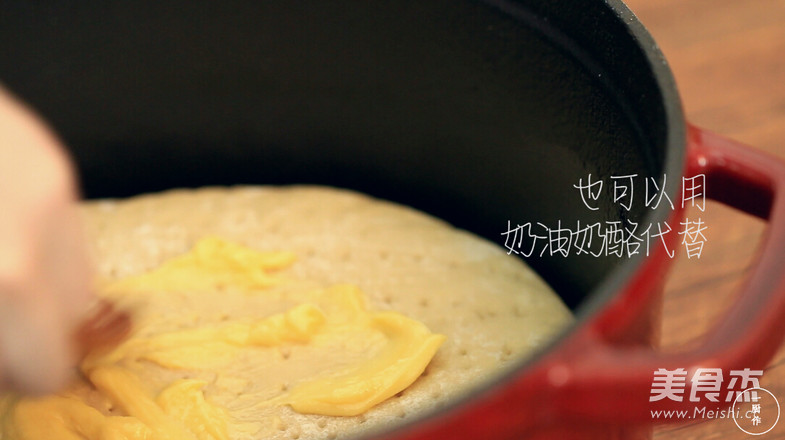 一厨作珐琅锅榴莲披萨的简单做法