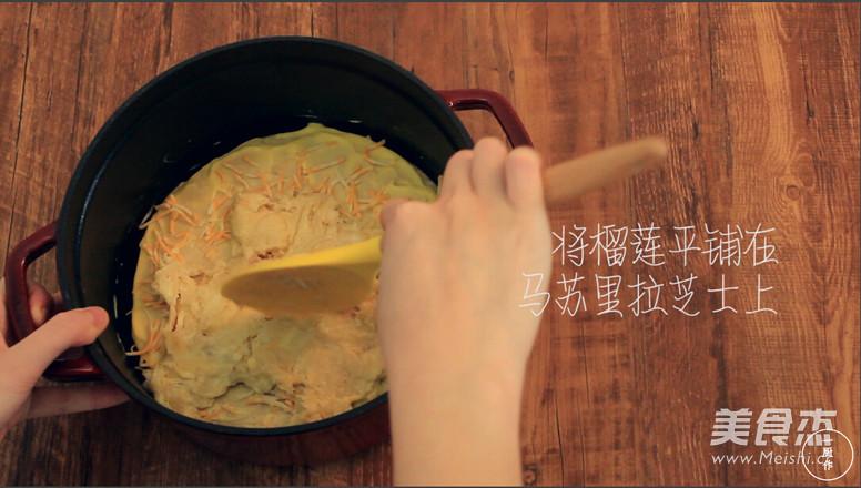 一厨作珐琅锅榴莲披萨怎么做
