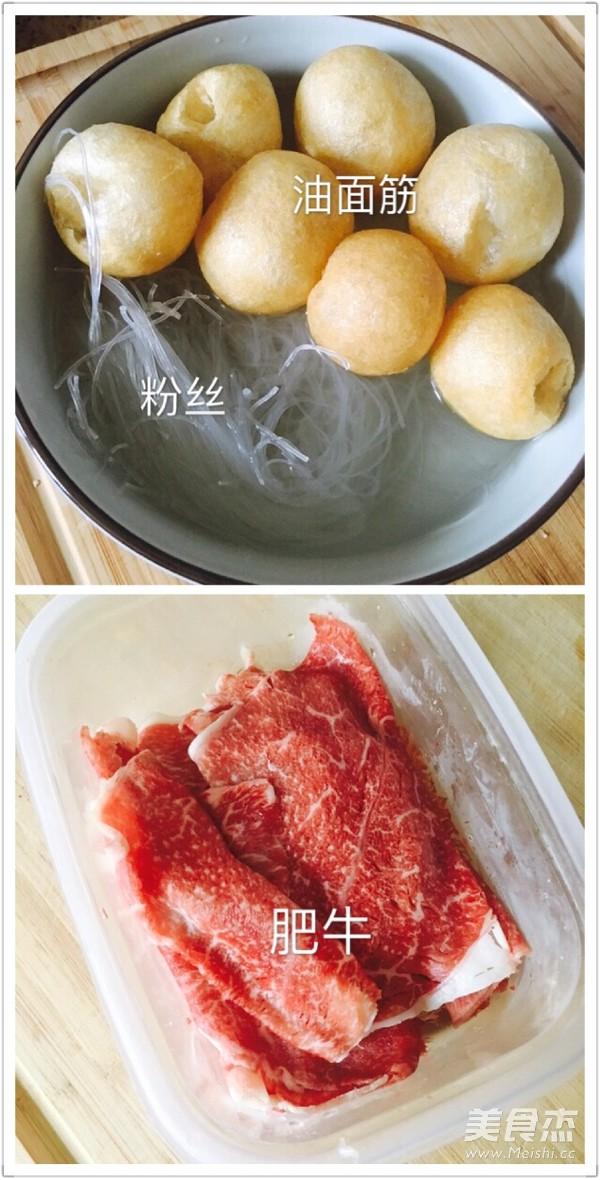 自制麻辣香锅的家常做法