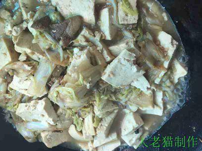 大白菜五花肉炖豆腐的制作方法