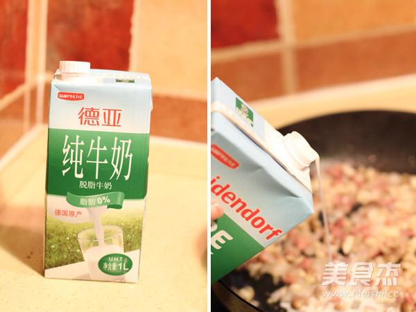 香浓奶油蘑菇汤的家常做法