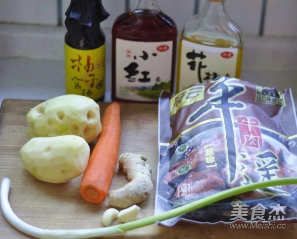 柚子味土豆烧牛肉的做法大全
