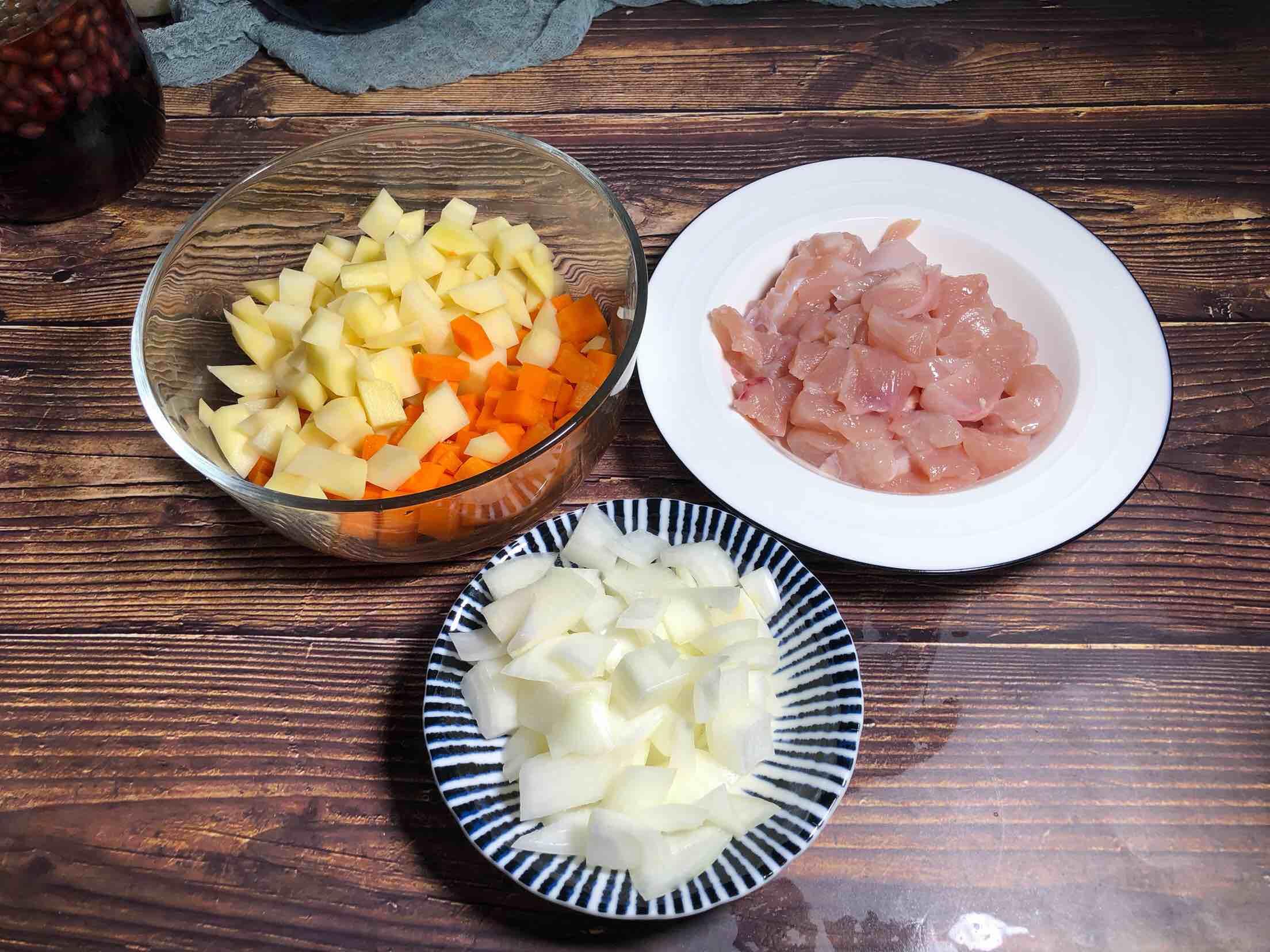 好吃又下饭的咖喱鸡丁的做法图解
