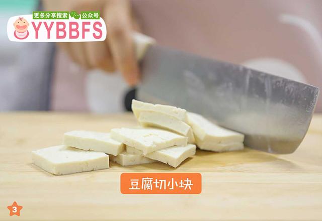 肉末豆腐蒸蛋的家常做法