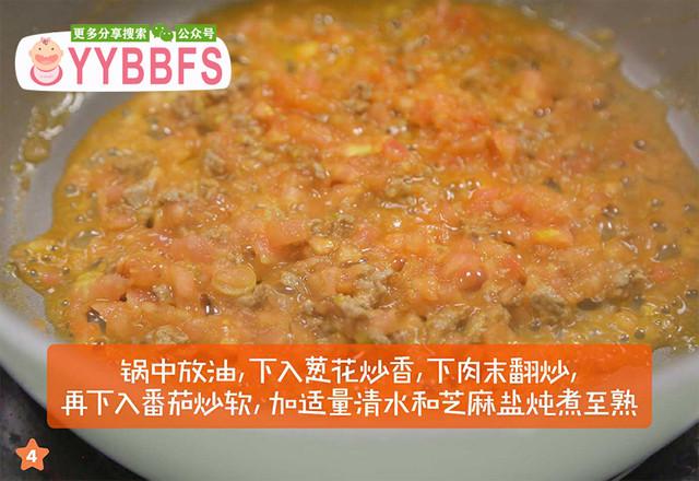 肉末豆腐蒸蛋的简单做法