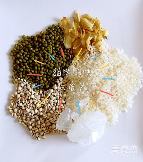绿豆百合薏米粥的做法大全