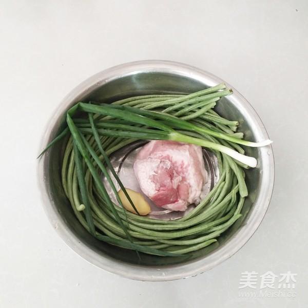 虹豆生煎包的做法图解