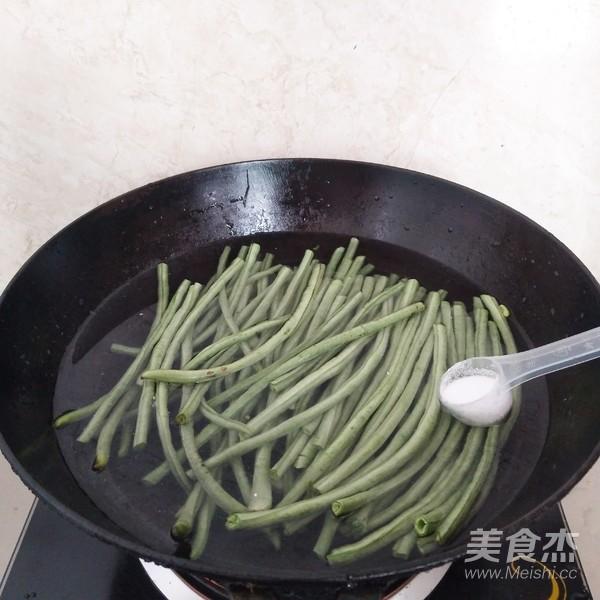 虹豆生煎包的家常做法