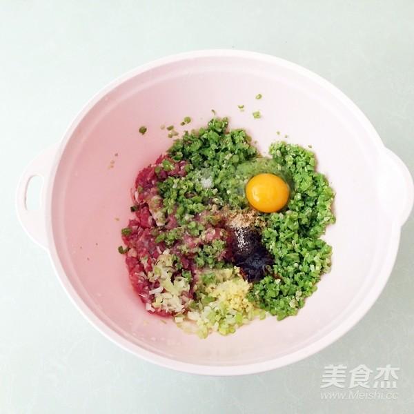 鲜肉豆角锅贴怎么吃