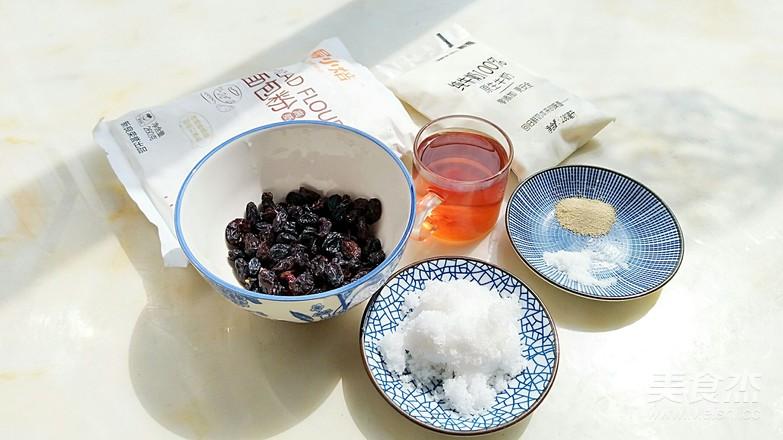黑加仑红茶贝果的做法大全