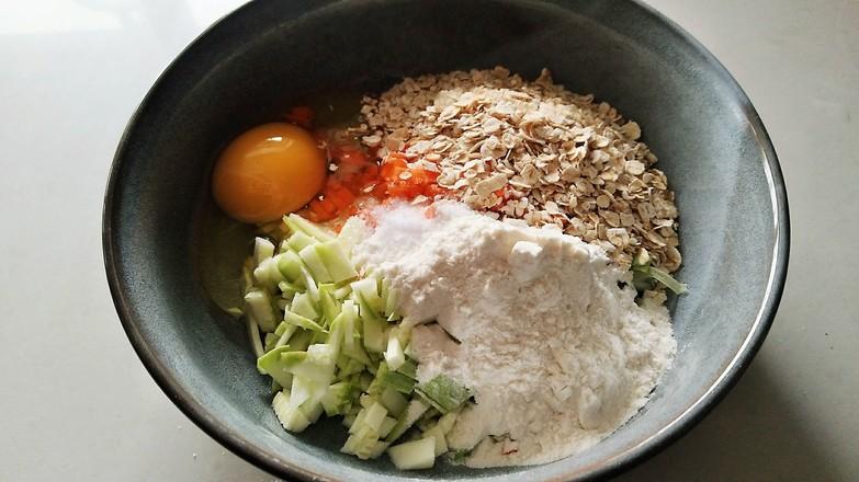 燕麦蔬菜饼的家常做法
