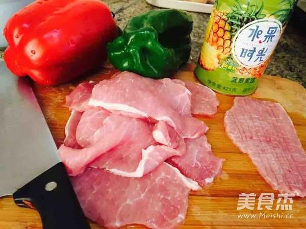 菠萝古老肉的做法大全