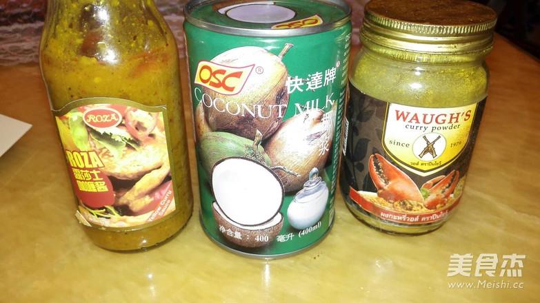 咖喱牛腩焖薯仔的做法大全