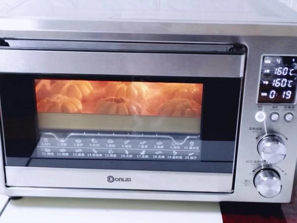 太阳花椰蓉面包的制作方法