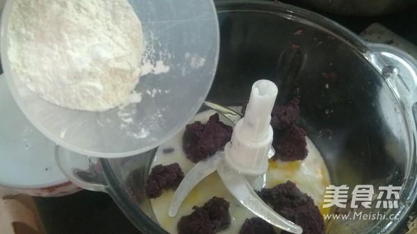 紫薯奶酪塔怎么炒