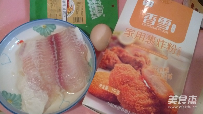 香炸龙利鱼的做法大全