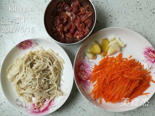 金针菇胡萝卜炒肉的简单做法