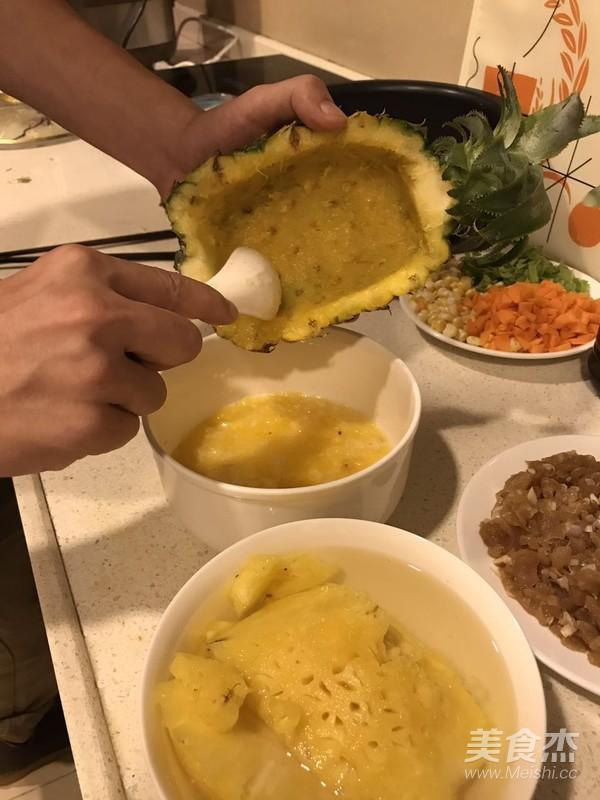 盛夏菠萝炒饭的做法图解