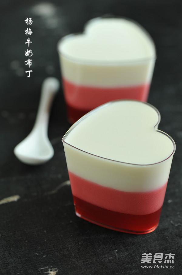 杨梅牛奶布丁成品图