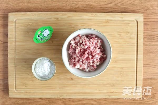 蒸肉饼的步骤