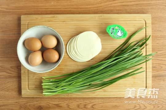 韭菜鸡蛋饺子的做法大全