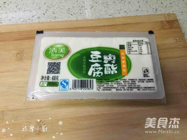 笋干豆腐汤的做法图解