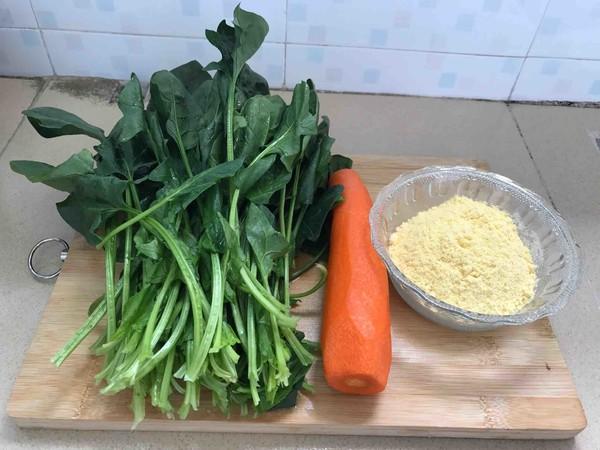 玉米面菠菜胡萝卜团子的做法大全