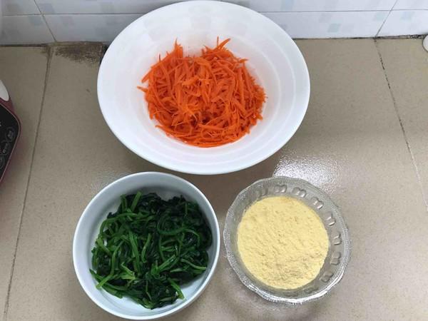 玉米面菠菜胡萝卜团子怎么吃