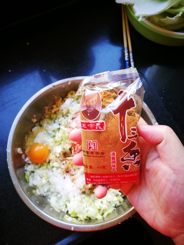白菜猪肉饺子怎么煮