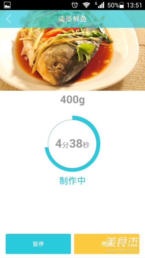 鲜虾金针菇怎样炒