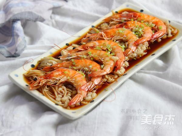 鲜虾金针菇的制作方法