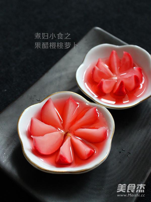 果醋樱桃萝卜的步骤