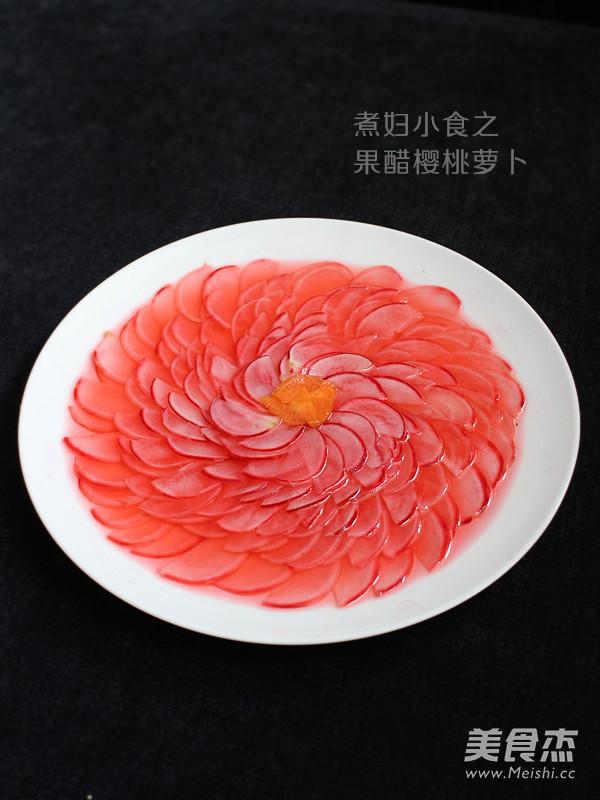 果醋樱桃萝卜成品图