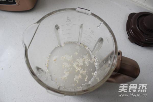 养生豆浆的做法图解