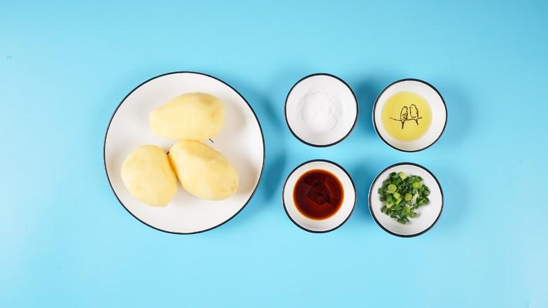 蒸烤土豆的做法大全