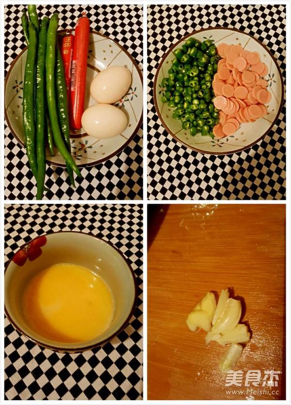 小米椒炒鸡蛋火腿的做法大全